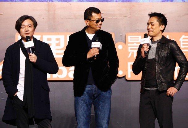 トニーさん、王家衛監督、張嘉佳@北京