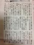 「二重生活」@朝日2