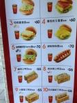 台湾のモスバーガー1