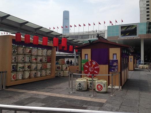 日本酒@香港