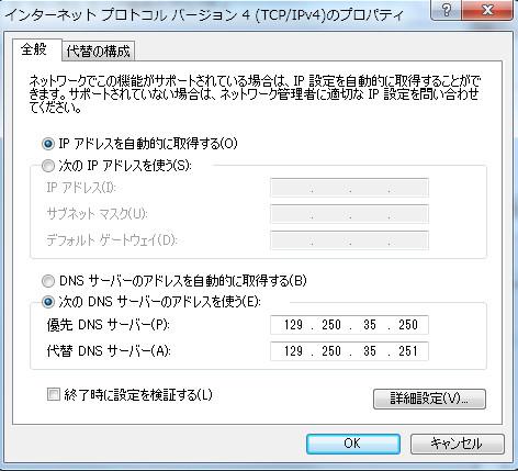 でネット回線を高速化する方法7556.jpg