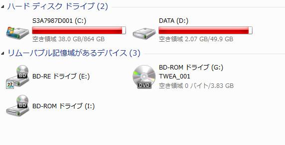 ハイバネーションファイルを制御してCドライブの容量を大幅に増やす方法10043c.jpg