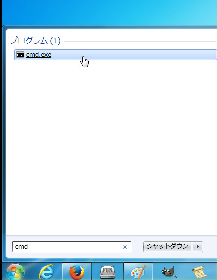 ハイバネーションファイルを制御してCドライブの容量を大幅に増やす方法5700acf.jpg