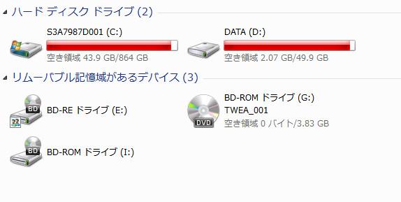 ハイバネーションファイルを制御してCドライブの容量を大幅に増やす方法1005ff.jpg