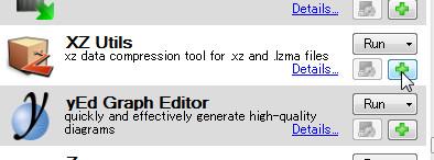 2013Zero Installb26.jpg