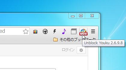 Unblock Youku4e75.jpg