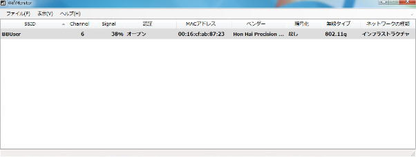 WifiMonitor54193af.jpg