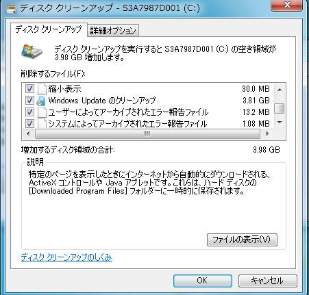 2Quick Clean66b.jpg