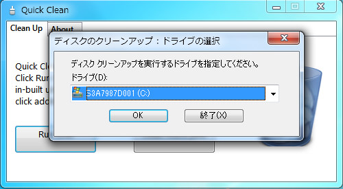 20Quick Clean8a3d.jpg