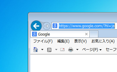 Internet Explorerを高速化・軽量化1003191a7.jpg