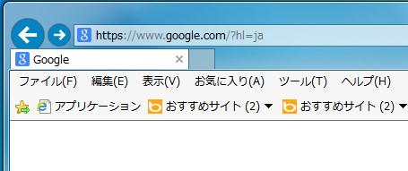 Internet Explorerを高速化・軽量化0032307a.jpg