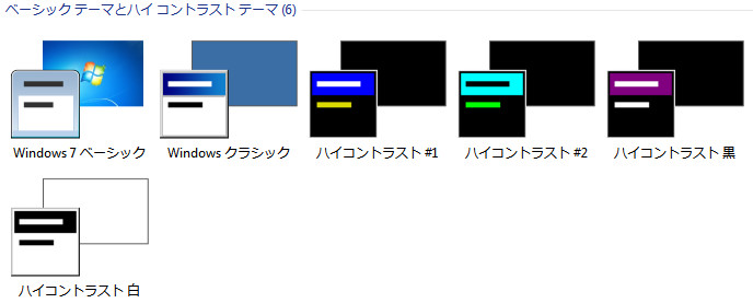 2Internet Explorerを高速化・軽量化00323b21.jpg