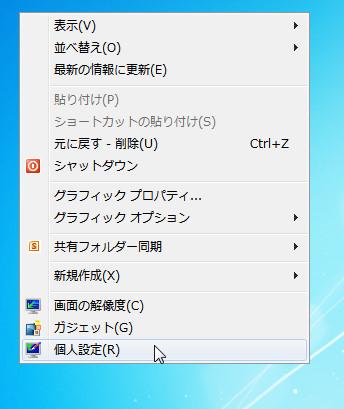 Internet Explorerを高速化・軽量化f87.jpg