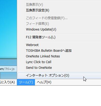 20Internet Explorerを高速化・軽量化50366e.jpg