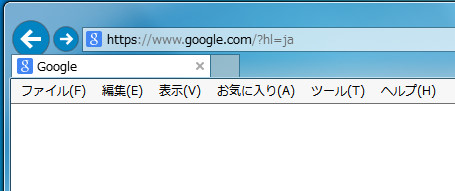 2Internet Explorerを高速化・軽量化05896.jpg