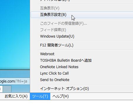 2Internet Explorerを高速化・軽量化507660.jpg