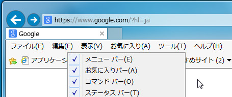 Internet Explorerを高速化・軽量化05082f6.jpg