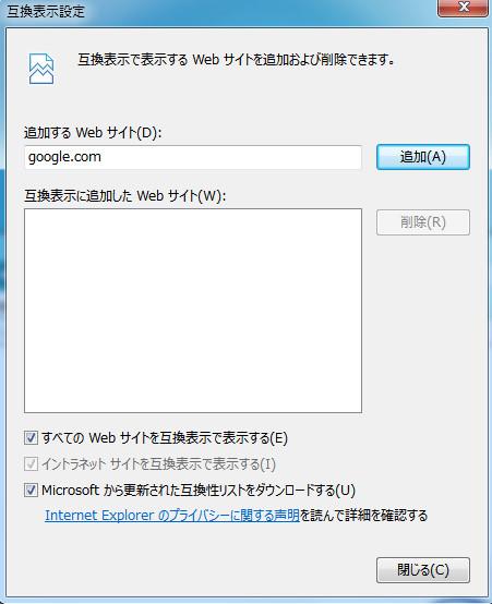 2Internet Explorerを高速化・軽量化0508ad0.jpg