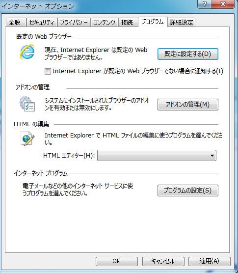20Internet Explorerを高速化・軽量化56489.jpg