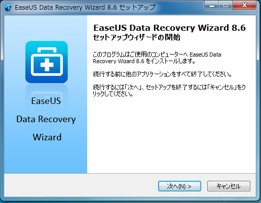 EaseUS Data Recovery Wizard Free-05-14-201