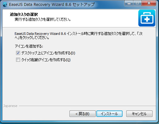 EaseUS Data Recovery Wizard Free2-07-08-928