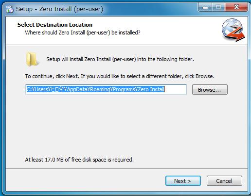 Zero Install-01-41-345