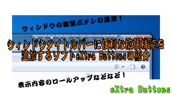 beXtra Buttons2-25 17-03-00-714