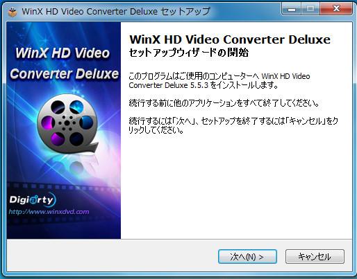 WinX HD Video Converter Deluxe1 11-18-00-162