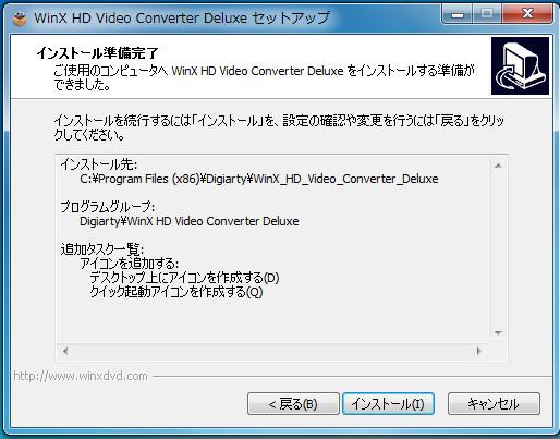 WinX HD Video Converter Deluxe11-20-21-308