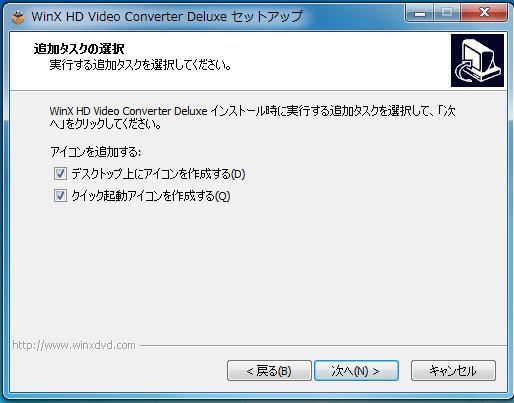 WinX HD Video Converter Deluxe19-31-559