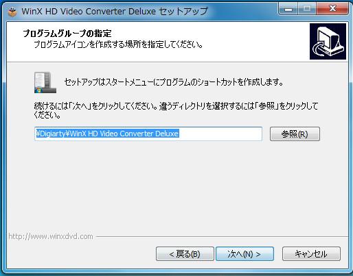 WinX HD Video Converter Deluxe11-19-05-646