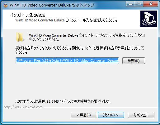 WinX HD Video Converter Deluxe1 11-18-49-552