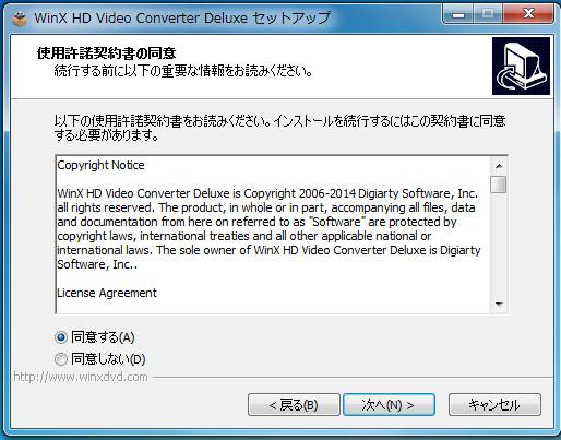 WinX HD Video Converter Deluxe12-31 11-18-26-132