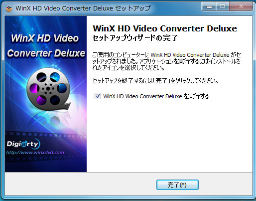 WinX HD Video Converter Deluxe31 11-21-00-978