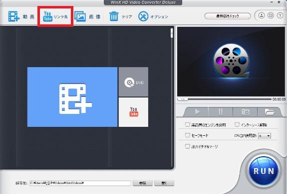 WinX HD Video Converter Deluxe2-01-09-946