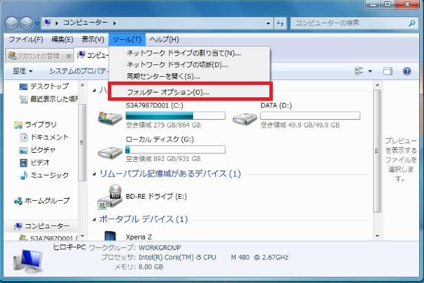 Windowsを簡単に安定させる方法1-14-36-876