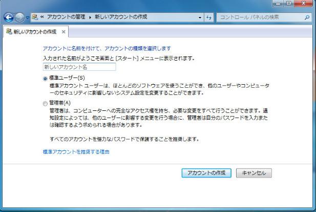 Windowsを簡単に安定させる方法-14-30-705