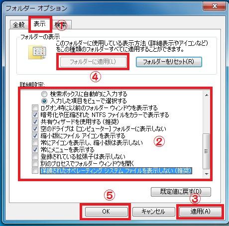 Windowsを簡単に安定させる方法 10-57-22-175