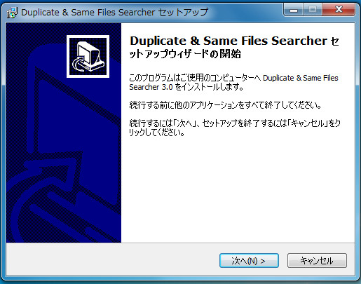 Duplicate & Same Files0-01-071