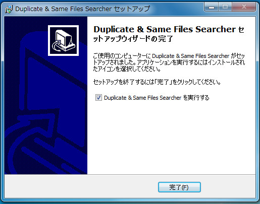 Duplicate & Same Files-36-975