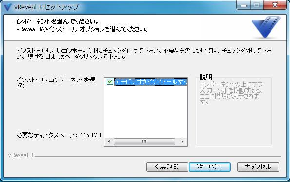 ソフトvReveal09-10-29-179