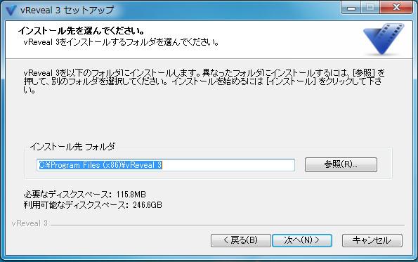 ソフトvReveal9-10-45-769