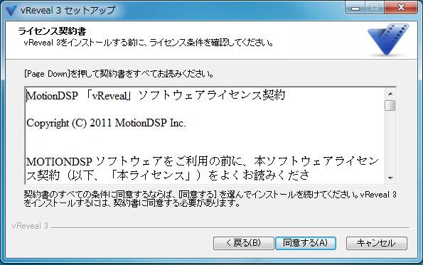 ソフトvReveal-10-14-142