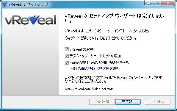 ソフトvReveal-38-844