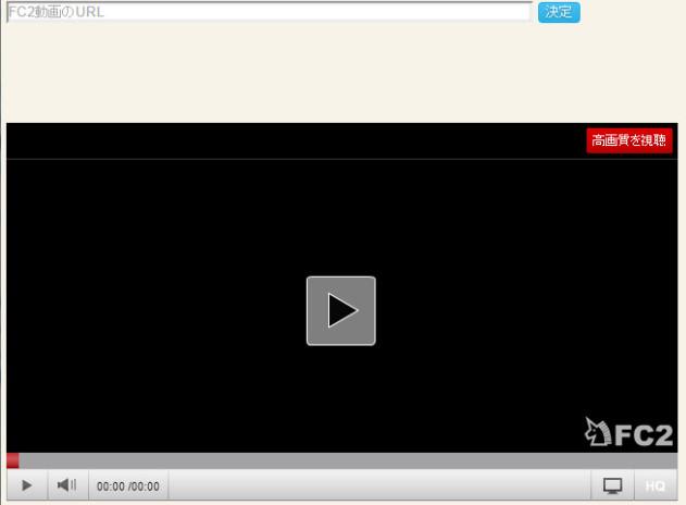 FC2動画の視聴制限を回避-994