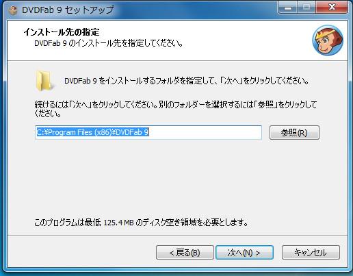 DVDFab HD Decrypter9-59-38-886