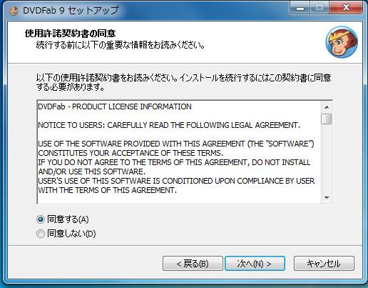 DVDFab HD Decrypter59-19-459