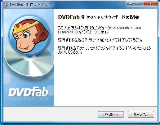 DVDFab HD Decrypter8-57-515