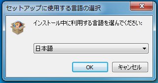 DVDFab HD Decrypter5-552
