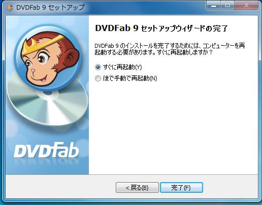 DVDFab HD Decrypter0-02-29-574